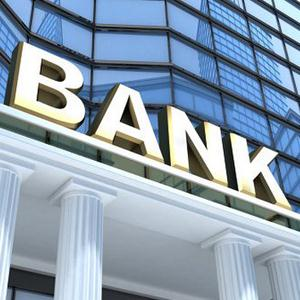 Банки Игры