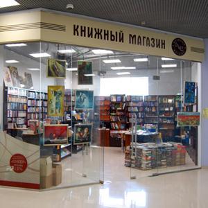 Книжные магазины Игры