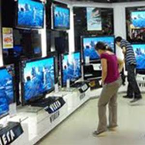 Магазины электроники Игры