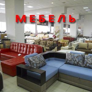 Магазины мебели Игры