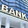 Банки в Игре