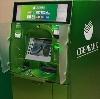 Банкоматы в Игре