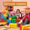 Детские сады в Игре