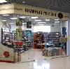 Книжные магазины в Игре