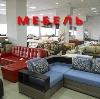 Магазины мебели в Игре